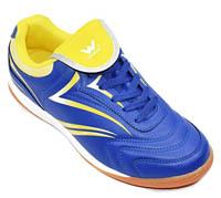 Walstar Sneakers