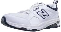 White and Black New Balance Men's MX857 Cross Training Shoes